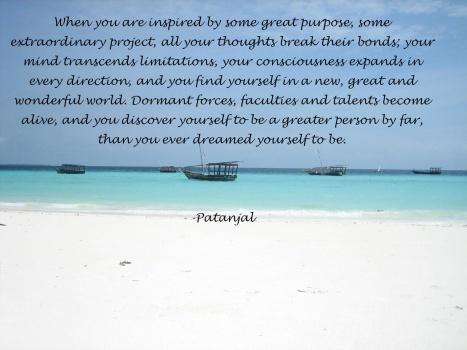 Tanya Kemp Patanjali quote